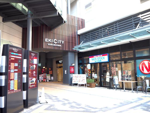 EKI CITYの入り口が見えてきます