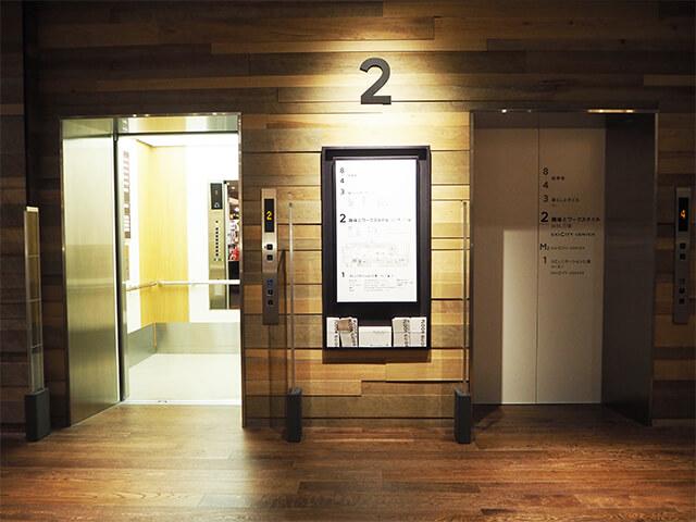 2F Bエレベーター正面です