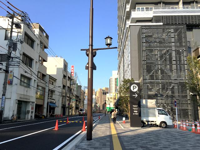 広島駅方面ではなく、大洲通りに向かいます